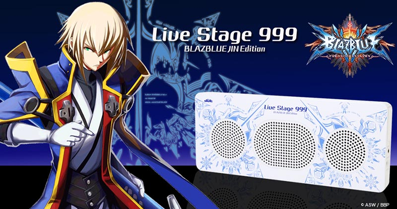 "Live Stage 999 BLAZBLUE JIN Edition<br class=""""><span class=""fnt-70"">(c)ARC SYSTEM WORKS/BLAZBLUE AM 制作委員会</span>"