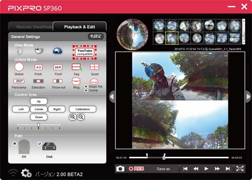 2.00 BETA2 for YouTube 360°support