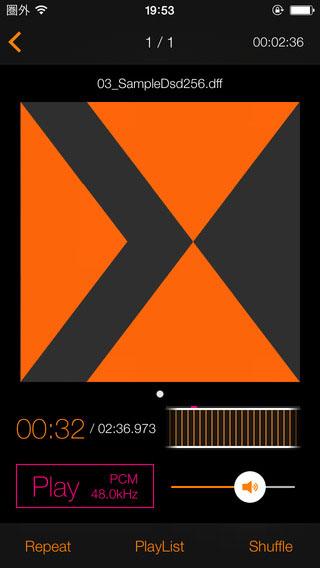 音楽プレーヤーアプリ「Hibiki」