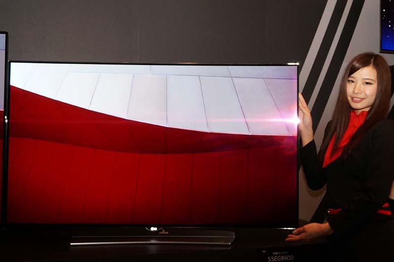LG OLED TV 55EG9600
