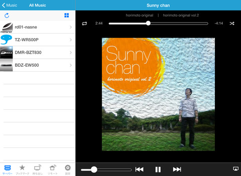 DiXiM Digital TV for iOS(音楽再生画面)