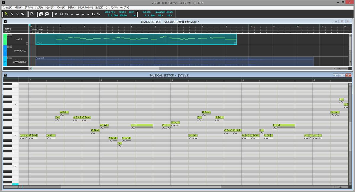 PC版のVOCALOID4 Editorを使ってVY1V4のNormalで歌わせた場合の波形