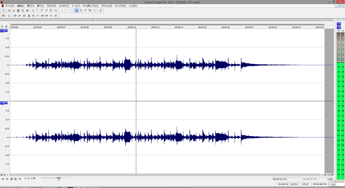 有料版のVY1で歌わせた時の波形
