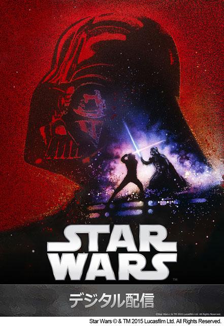 """スター・ウォーズ<br class=""""""""><span class=""""fnt-70"""">(C)Lucasfilm Ltd.&TM. All Rights Reserved.</span>"""