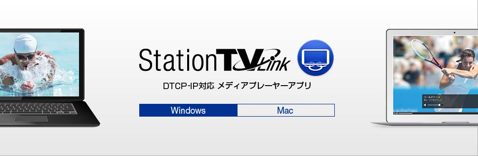 Station TV Link Mac版