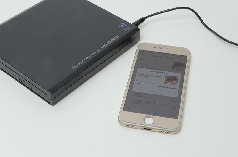 CDレコ Wi-Fiを使ってNASに取り込み