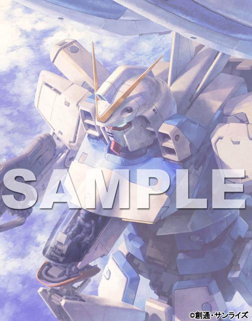 """「機動戦士Vガンダム」Blu-ray BOXのBOXイラスト<br class=""""""""><span class=""""fnt-70"""">(C)創通・サンライズ</span>"""