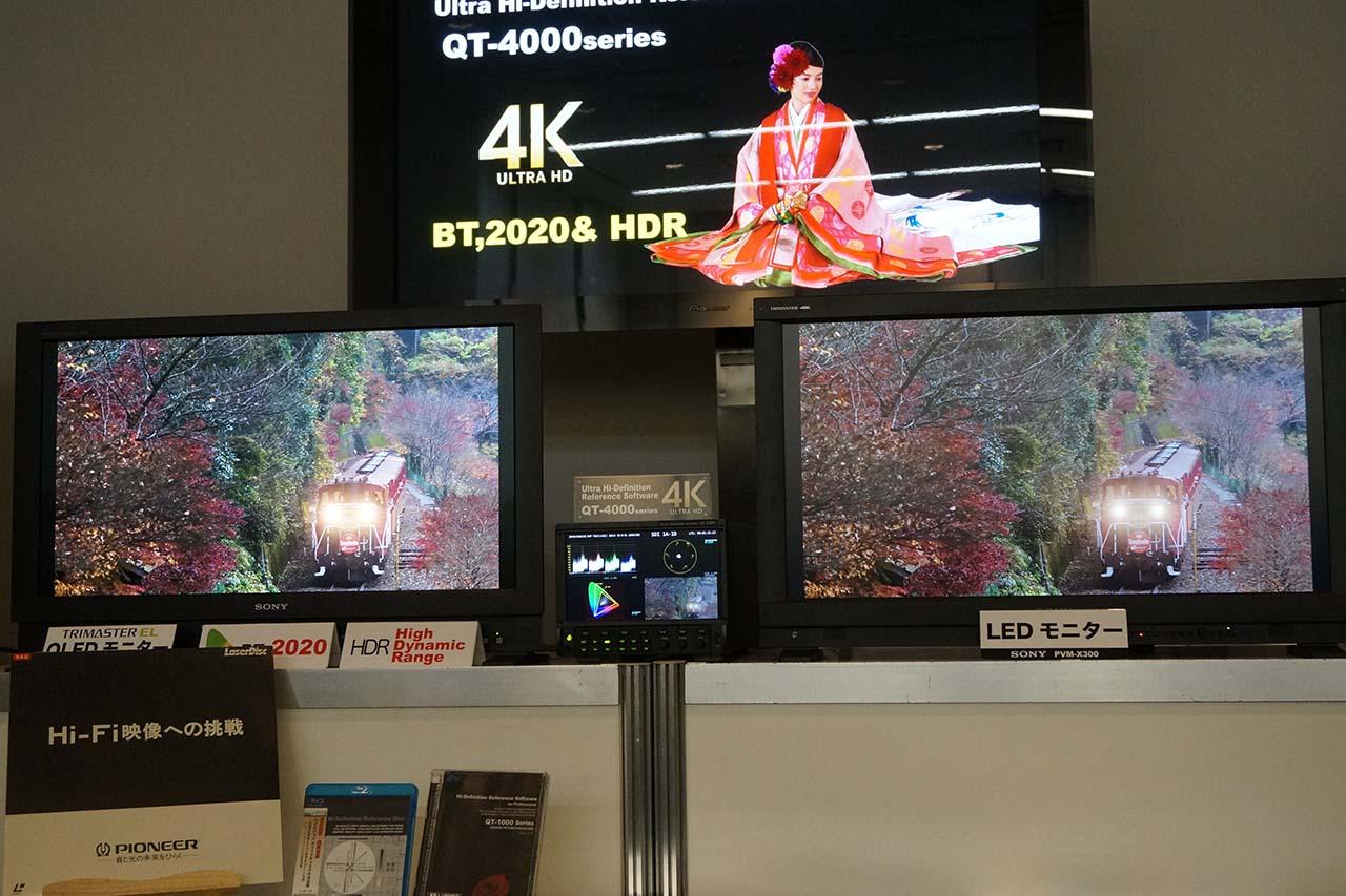 左がHDRとBT.2020対応版。右は通常のBT.709(デジタルカメラでsRGB撮影)
