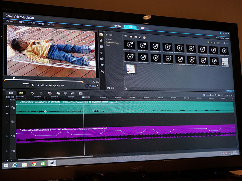 動画の音声レベルを解析してBGMの音量を自動で小さくできる