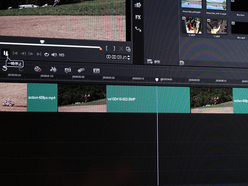 動画トラックの任意の箇所にBMP形式のフリーズフレームが挿入される