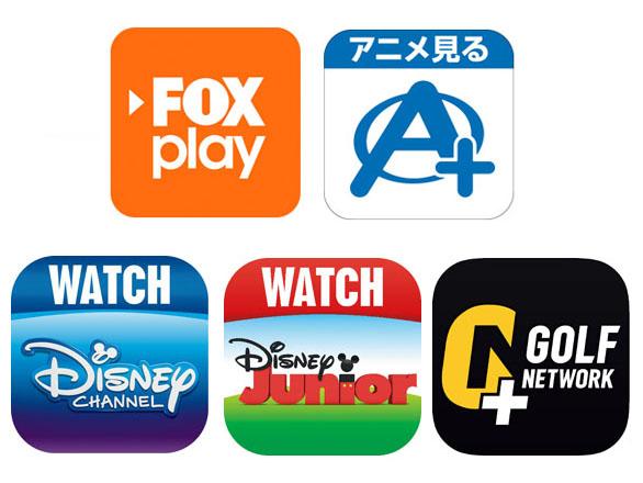 「J:COM TVスタンダード」加入者向けに無料提供されるアプリ