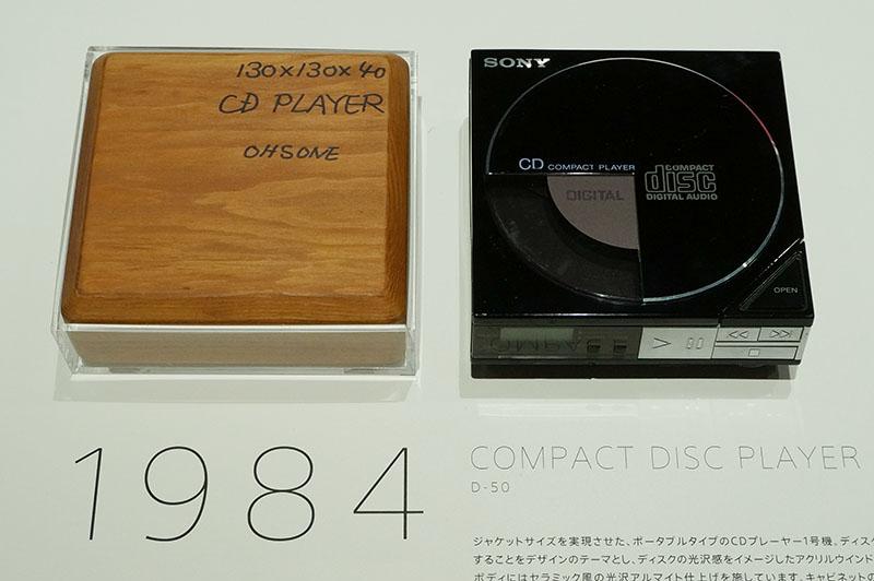 CDプレーヤー「D-50」