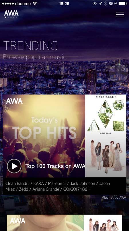 5月にスタートした定額音楽配信サービス「AWA」