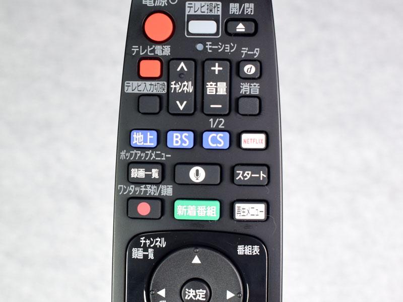 スタートボタンは端に寄せ、新着番組、音声コマンドボタンがセンターに