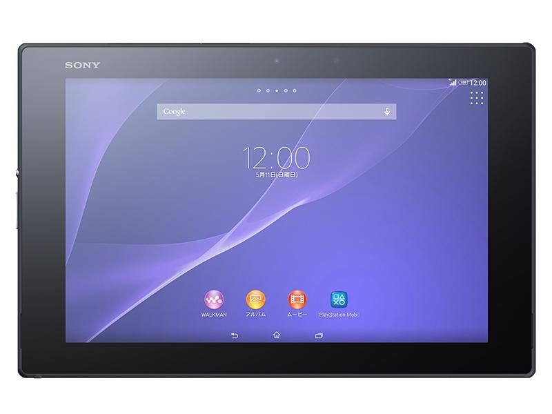 Xperia Z2 Tablet SOT21