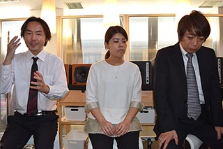 左から土屋氏、竹田氏、田尻氏