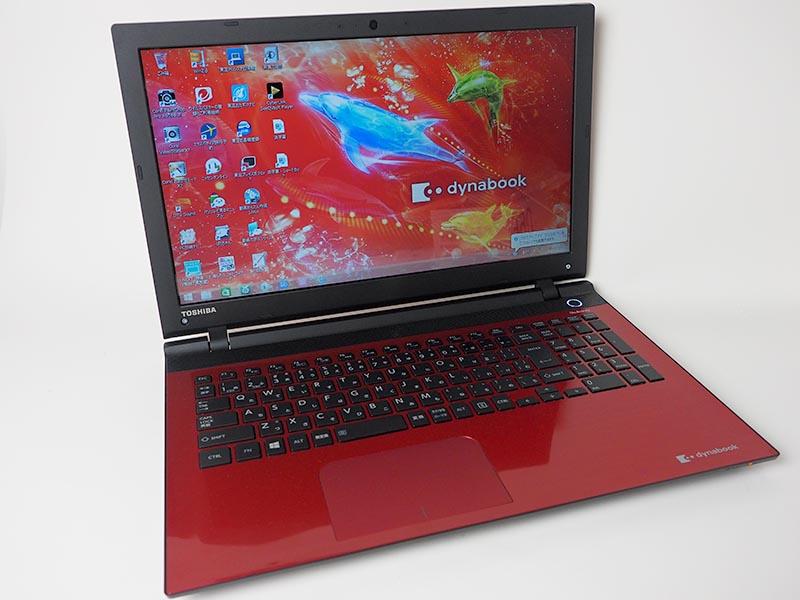 PCのdynabook T45('15年夏モデル)もSQV対応