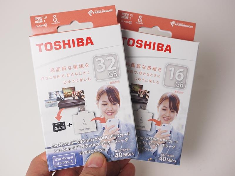 パッケージ。32GBの「MSV-RW32GA」(左)と、16GBの「MSV-RW16GA」(右)