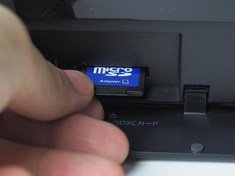 レグザサーバーのDBR-M590にSQV対応microSDを挿入。SDカードアダプタ、またはUSBリーダー(背面のUSBポートのみ対応)を介して接続する