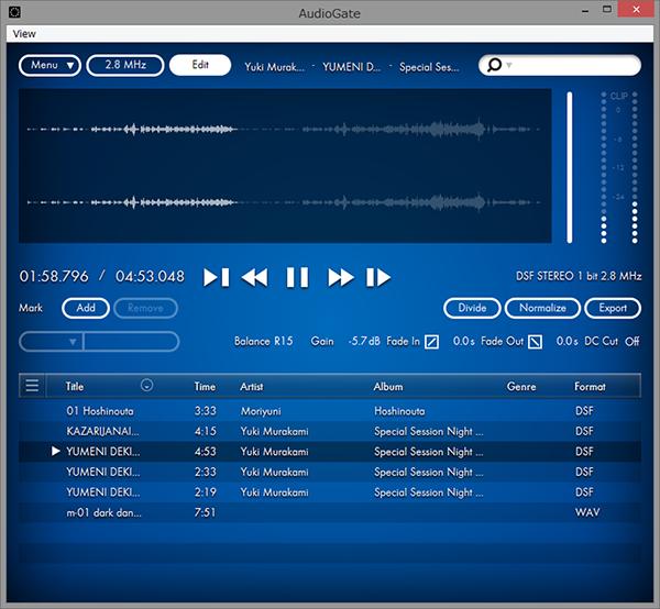 AudioGate 3はプレーヤーソフトのため、連続再生などが可能