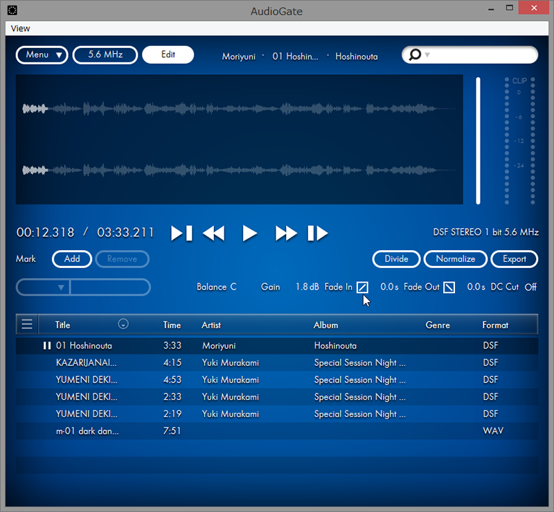 AudioGate 3はフェードイン/フェードアウト/ゲイン調整/左右バランス調整/DCカットも可能