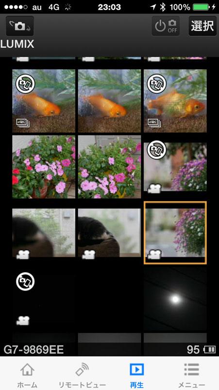 動画の転送も可能だが、4K動画や「4K PHOTO」モードの動画は転送できない