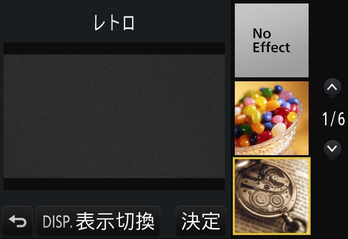 クリエイティブコントロールの選択画面
