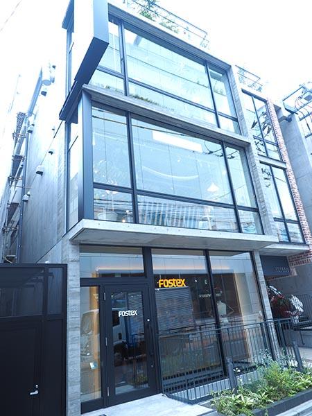 FOSTEXショールームは、東京・二子玉川(東京都世田谷区玉川3-9-3 Stream Tamagawa 1F-A)に7日オープン。製品発表会は翌8日だ