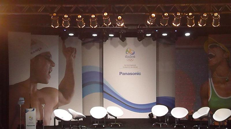 シュガーローフで行なわれた、リオオリンピック1年前イベントの会場