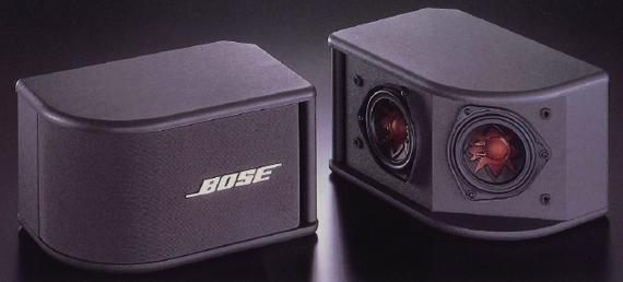 Model 300PM LOUDSPEAKER