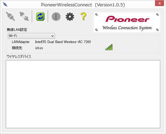 PCとのワイヤレス接続には、専用ソフト「Pioneer WirelessConnect」を使用。BDドライブだけでなく、USB HDDなどをドックに接続すると、PCとワイヤレスで接続してデータ転送できた