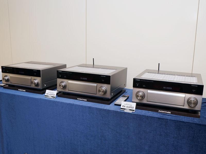 左から「RX-A1050」、「RX-A2050」、「RX-A3050」