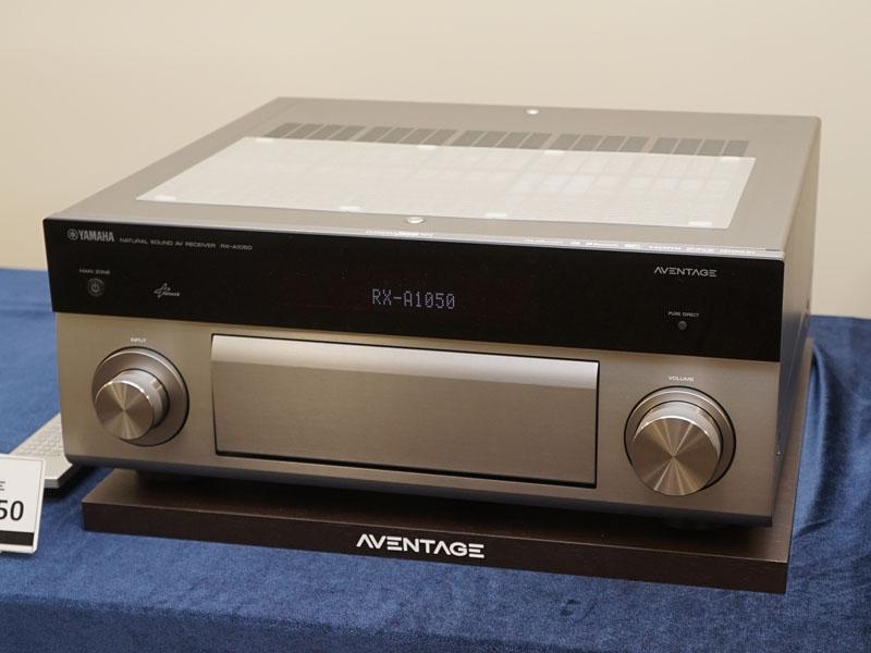 RX-A1050
