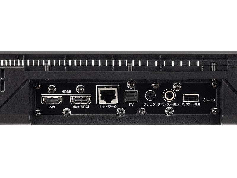 HDMI入力を新たに装備。上部に見える白いラインは、テレビのリモコン受光部に信号を再送信するリピーターだ