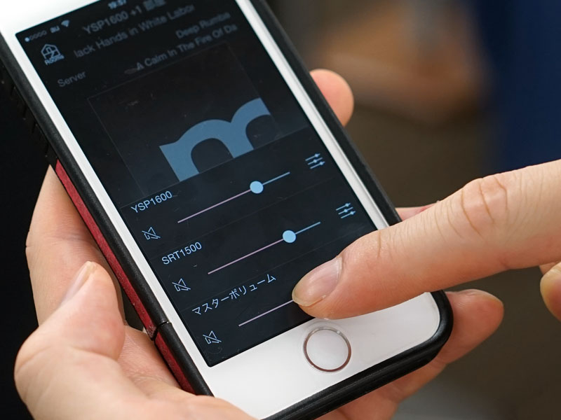 音量調節も、製品ごとに独立して行なえる