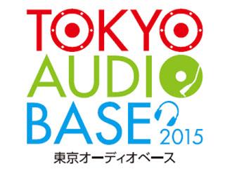 TOKYO AUDIO BASEのロゴ