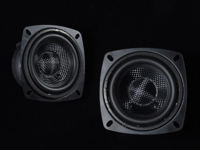 「DigiFi」第19号に付属する、グラスファイバー振動板を採用したフルレンジスピーカーユニット
