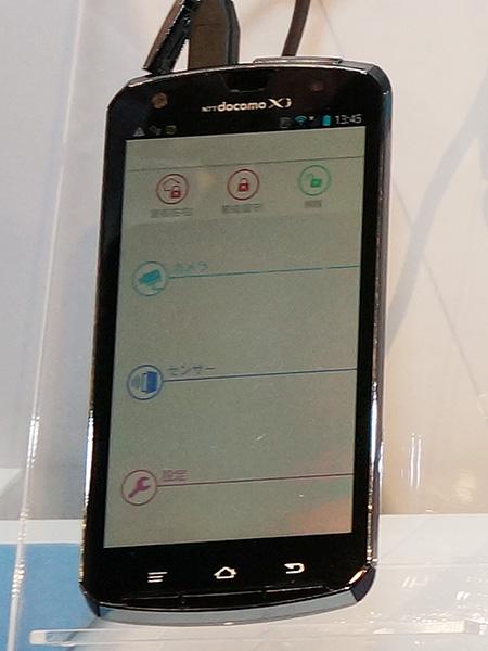 スマホ用アプリにカメラとセンサーの情報を取得する機能を搭載。最大2台のカメラ映像を同時に見られる