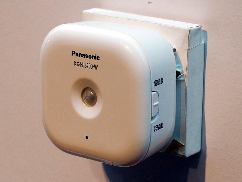 人感センサーは赤外線反応を検出する