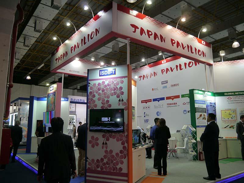 総務省は、日本の放送技術を展示する「日本パビリオン」を出展