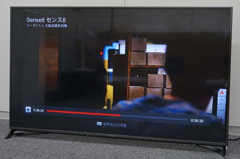 55型テレビでの4K映像はさすがに迫力がある