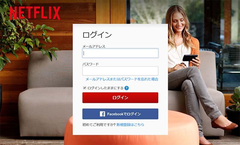 メールアドレスとパスワードを設定し、新規登録