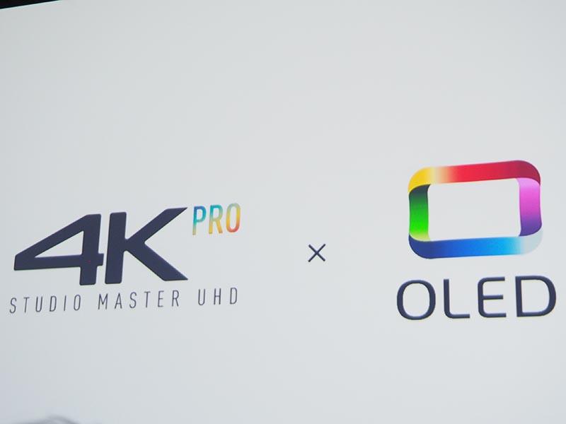 4K対応有機ELテレビ