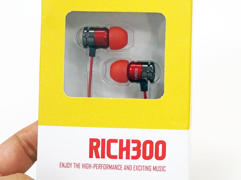 「RICH300」の赤モデル