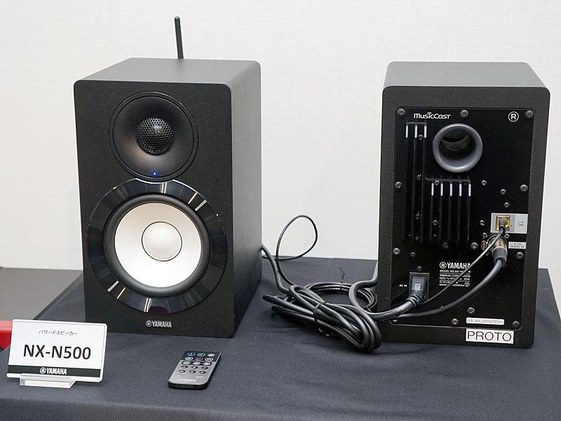 DACや無線LAN内蔵のアクティブモニタースピーカー「NX-N500」
