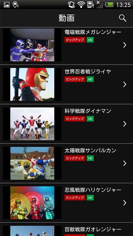 動画配信の作品選択画面(Android版)