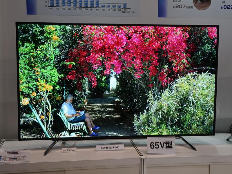 東芝の未発表65型4Kテレビ
