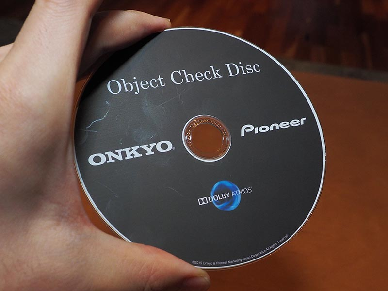 今回用意されたオブジェクトオーディオ用のチェックディスク