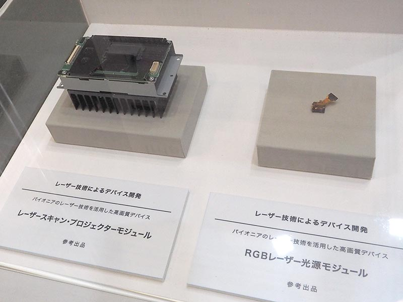 レーザー光源モジュールなども参考展示
