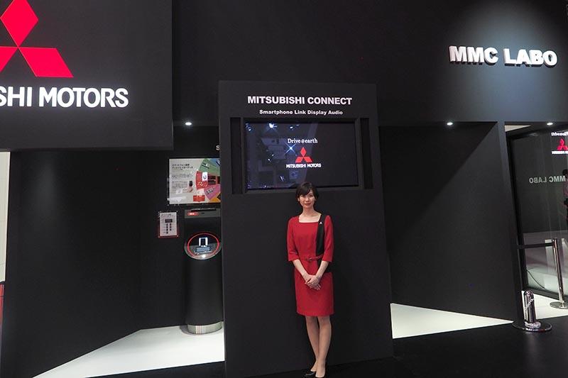 三菱自動車の「スマートフォン連携ディスプレイオーディオ」展示